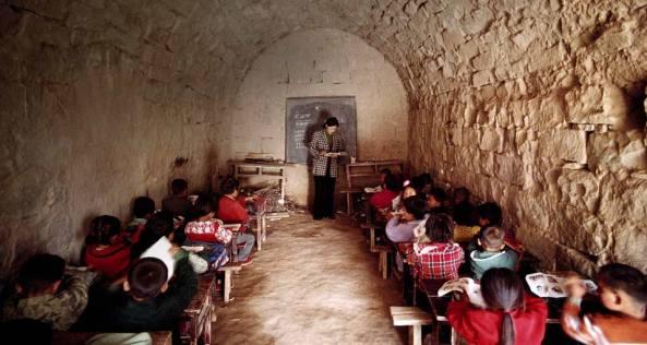 CaveClassroom